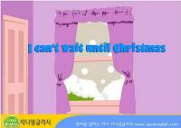 https://dl.dropboxusercontent.com/u/57731017/christmas/I%20cant%20wait%20until%20christmas.swf